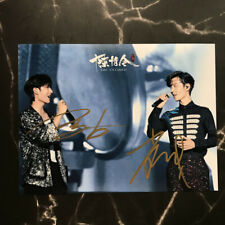 Signed Xiao Zhan Wang Yibo Autographed Photo Autograph The Untamed 肖战 王一博 陈情令