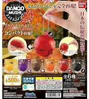 Pill bugs plump swing Japan's traditional colors autumn color [full set of