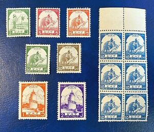 "1943 Japanese Occupation Stamps, BURMA ,  Mint , Funny ""Error"" Elephant's Tail"
