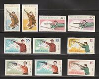 Romania 1965 MNH Sc 1748-1752 European Shooting Championships +imperforated
