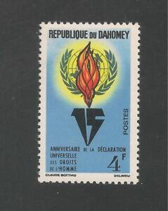 "Dahomey #182 (A24) VF MNH - 1963 4fr United Nations Emblem, Flame, ""15"""