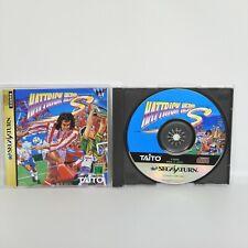 HATTRICK HERO S Sega Saturn ss