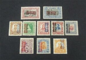 nystamps Mexico Stamp # 515-526 Mint OG H $46   A30y614