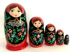 "New Hand Painted 6"" Russian Nesting Doll 5 Pc Set Made In Russia"
