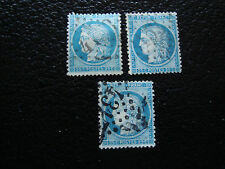 FRANCE - timbre yvert et tellier n° 60 x3 obl (A6) stamp french (I)