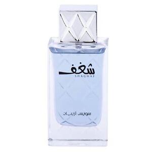 Shaghaf Blue for Men - Swiss Arabian - 75 ml (NO BOX)