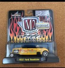 M2 AUTO-THENTIKS 1/64 1951 1932 ford shoebox roadster Limousine hotrod    599/MT