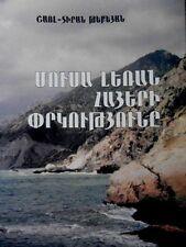 Մուսա Լեռան.. MUSA DAGH ARMENIANS Mousa Ler Musaler Musaleran Mousaler ARMENIAN