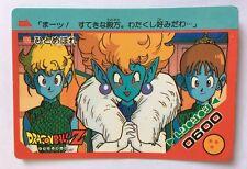 Dragon Ball Z PP Card 109