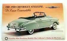 1950 CHEVROLET STYLELINE BROCHURE BY THE FRANKLIN MINT