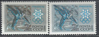 Russia / USSR 1967 Olympics in Grenoble Color Error. MNH OG