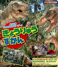 Dinosaur Data File Welcome to Jurassic Park Japanese book