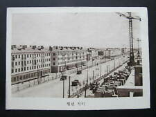 AK NORTH COREA Nordkorea Youth street ca.1950