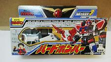 Yuusha the brave Express Might Sheath DX (Bird Bomber) Japan En parfait état, dans sa boîte Inutilisé