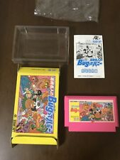 Game soft Famicom 『The bug of Takahashi expert is a honey. 』 from Japan②