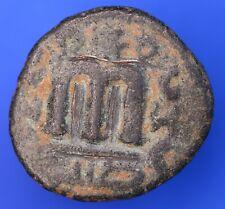 "Byzantine Empire Arab-Byzantine Æ Fals Coin ""m"" type 20mm *[18644]"