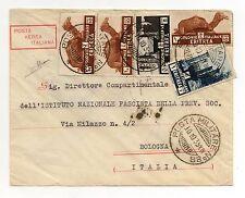 STORIA POSTALE 1935 ERITREA 5 FRANCOBOLLI SU LETTERA POSTA MILITARE N/88 D/9316