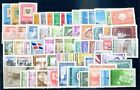 DOMINICAN REPUBLIC + 60 DIFFERENT STAMPS LOT, MINT, VF
