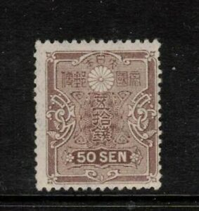 Japan 1919. 50 Sen. MNH. Very fine. WMK