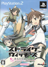 [FROM JAPAN][PS2] Strike Witches: What I Can Do Along With You Limited Editi...