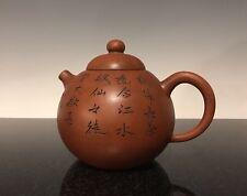 chinese yixing zisha teapot Signed Wu Qun Xiang