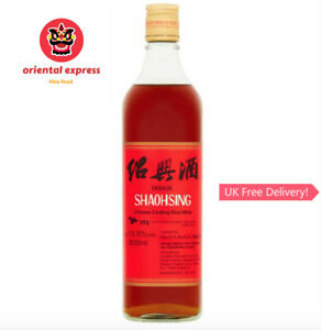 100% Chinese SHAOXING RICE WINE / Chinese WINE 600ml For Cooking food + FREE P&P