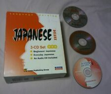 Japanese Deluxe Windows / Macintosh 3 CD-ROM Set