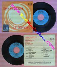 LP 45 7'' EDY BRANDO Cuore innamorato MAURO Dai MARIO BATTAINI no cd mc dvd