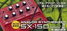 Gakken SX-150 MARK II Analog Synthesizer NEW