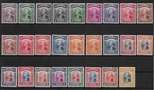 SARAWAK SG106/25 1934-41 DEFINITIVE SET L.MTD MINT