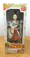 """Japanese Doll with Musical Instrument Kimono Drum 11"""" Sealed In Box Asian Decor"""