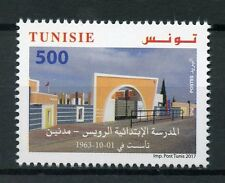 Tunisia 2017 MNH Schools & Colleges 1v Set Education Architecture Stamps