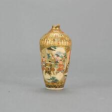 Antique 19C Japanese Satsuma Vase Decorated Marked Base Japan  (Copy)[:z...