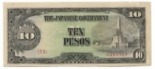 Rare Very Old Japanese WWII Japan War 10 Peso Dollar WW2 Collection Bank Note B2