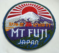 Aufnäher Fujiyama Mt. Fuji Japan Fujisan Patch Japanese