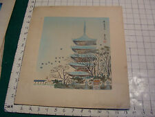 Japan Woodblock Print: Pagoda w birds, matted with paper #7