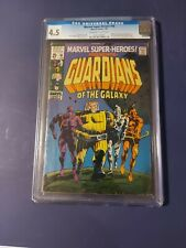 Marvel Super-Heroes #18 CGC 4.5 1st App Guardians of the Galaxy Yondu htf