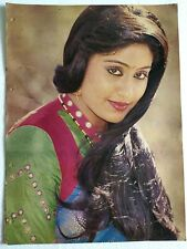 Rare Vintage Bollywood Actor Poster - Revathi - 12 inch X 17 inch