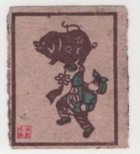 Old Matchbox Label Japan? China? Year of the Pig? Festival Performer Vintage