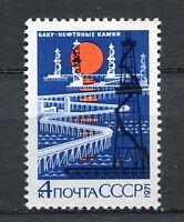29423) RUSSIA 1971 MNH** Nuovi** Baku oil industry 1v.