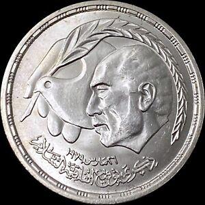 1980 Egypt Pound (Silver) - Israeli Peace Treaty (CH UNC) - AH 1400 SCARCE