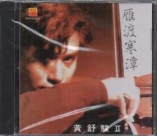 Huang Shu Jun / 黃舒駿 - 雁渡寒潭