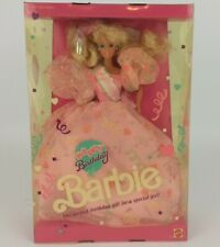 Barbie #7913 Happy Birthday Barbie Pink Dress Rare 1995 NRFB