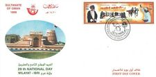 Oman 1999 Fdc 29th National Day