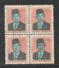 INDONESIA POSTAL ISSUE BLOCK OF 4 USED DEFINITIVE STAMPS 1981 PRESIDENT SUHARTO