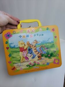 Disney Winnie the Pooh Tin Lunchbox Chinese Rare Collectable Tigger Piglet kids