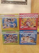 New and Sealed Chi- Bi Maruko Lot (VCD)  Out Of Print and Rare