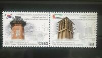 UAE UNITED ARAB EMIRATES 30 Years UAE Korea relations Full Set of stamps 2 MNH
