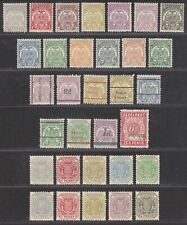 Transvaal 1885-1901 Arms Reprint Selection to £5 Mint
