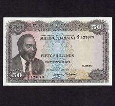 Kenya 50 Shillings 1971 P-9b * Unc *